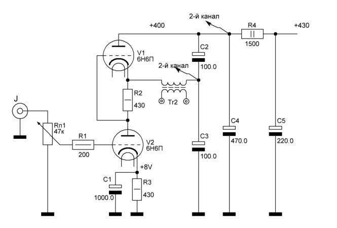Статьи - Усилитель Бокарева для наушников SRPP на 6Н6П